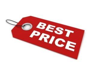 лучшие цены